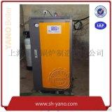 北京高井电厂蓝蜻蜓干洗店用 90kw电蒸汽发生器