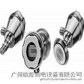 7MF8023表压绝压测量变送器