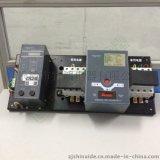 WATSNB-32/32A. 4CBR雙電源自動轉換開關
