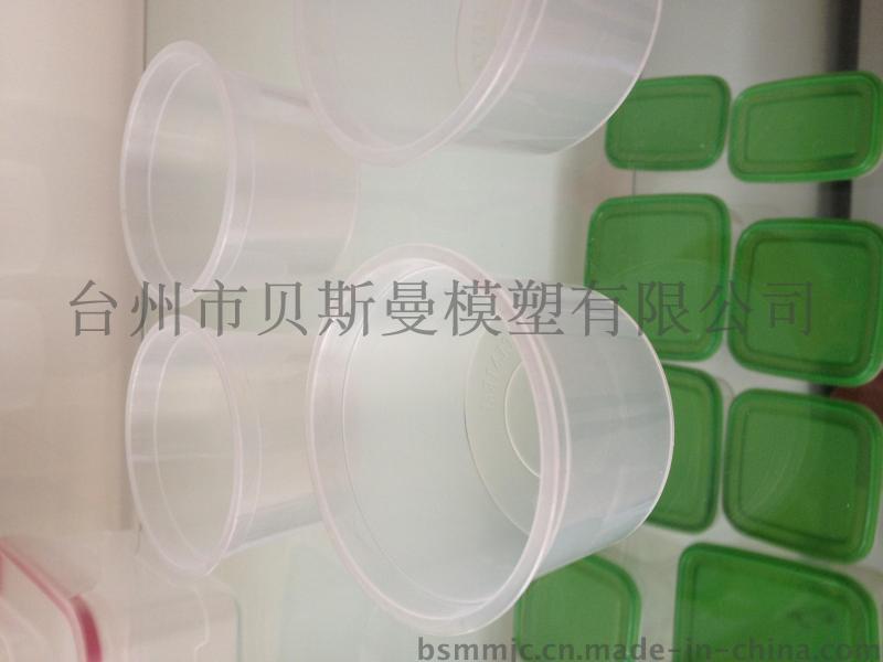 保鲜盒模具 打包盒模具 收纳盒模具 薄壁盒模具厂家