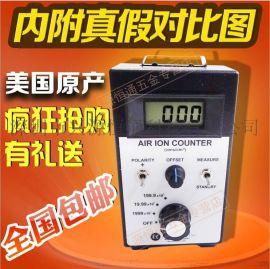 美国ALP AIC1000空气正负离子浓度检测仪