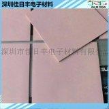 深圳厂家供应电源硅胶片 导热硅胶垫 LED专用导热硅胶片 绝缘垫片