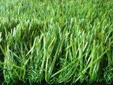 北京厂家低价批发绿色无污染人造草坪