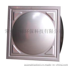 光标GB-SXB 不锈钢水箱板 一体式聚氨酯发泡保温板 不锈钢冲压板模压板