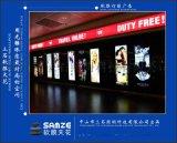 SAMZE(三石)软膜灯箱