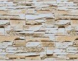 金屬雕花板 金屬雕花板,金屬保溫板,外牆掛板輕體房