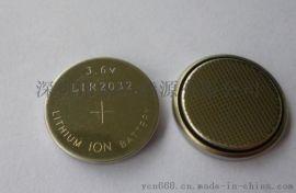 lir2032 3v焊腳電池 太陽能手電同電池