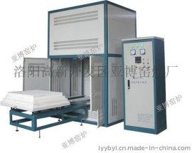 1200度升降式电阻炉_高温升降电炉