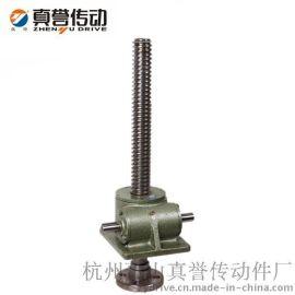 厂家直销 蜗轮升降机 真誉传动SWL1 丝杆升降机