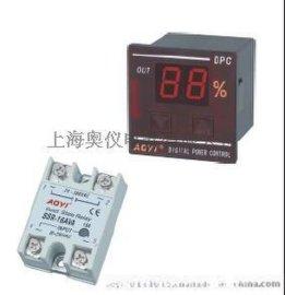 专用数码功率控制器DPC-111-M分体SSR-16AVA
