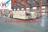 高速水墨印刷機/紙箱機械/包裝機械/模切開槽機