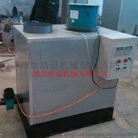 皓晨机械供应15万卡全自动烘干热风炉