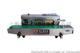 上海钢印封口机生产厂家 阿凡佬 SF-150W 钢印封口机 不锈钢型 卧式薄膜封口机