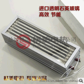 进口透明定向辐射器高效节能1.2KW量子辐射器远红外辐射加热板