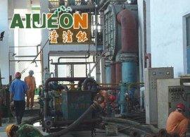 导热油管道清洗剂_导热油清洗剂_爱洁能AJ-3-121供应