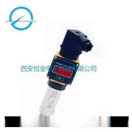 上海表压变送器 HTP150通用型压力传感器厂家