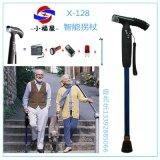 智能登山拐杖 慈善关爱老人最好的礼品广告用品健身户外用