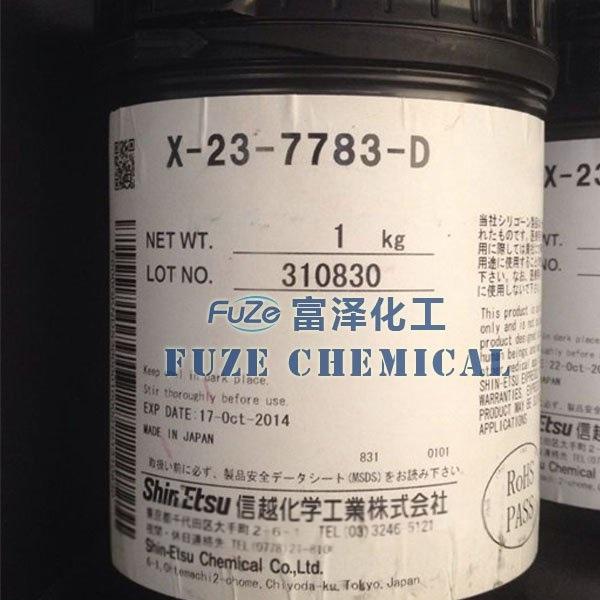 信越X-23-7783-D高导热硅脂 1KG装 灰色膏状