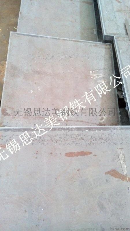 【沙钢】45#钢板切割加工,数控火焰切割-中国制造网