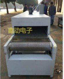 鑫动十年供应丝印高温炉 隧道炉 烘干线 工业恒温烤箱