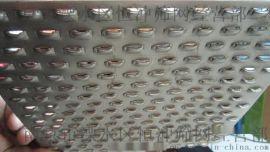 冲孔网 冲孔板 不锈钢冲孔板网 圆孔洞洞板