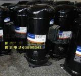 ZR81KC-TFD-523/522 ZR81KCE-TFD-522/523原裝空調谷輪壓縮機螺口