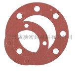 GB/T9126-2008耐油非石棉橡胶垫片