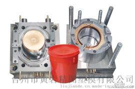 五加仑模具 饮水桶模具 吹塑模具 注塑模具开发设计制造