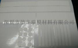 PVC合成不干胶