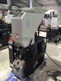 塑胶水口SG-1621慢速机边破碎机低速粉碎机