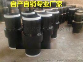 矿用对焊绝缘接头DN250MM防静电绝缘接头功能