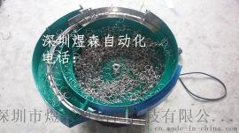 厂家直销振动盘精密振动盘直线送料器