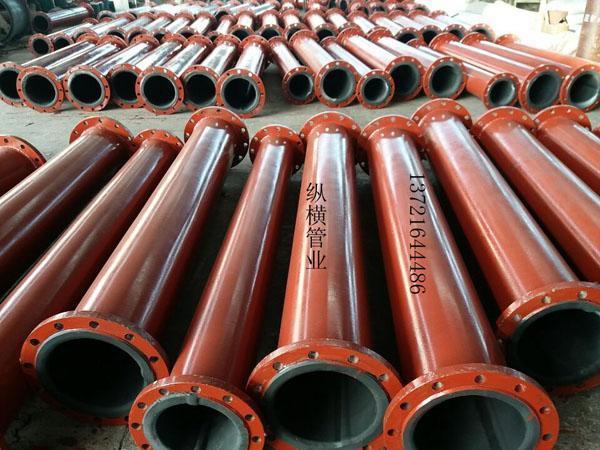 襯膠管製造廠,襯膠管道製造廠