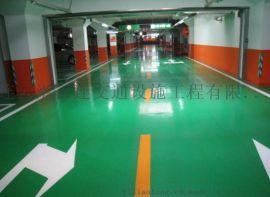 雲連交通供應YL-HX-04連雲港停車場劃線