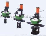 山东济宁手持式坡口机 方便实用管道坡口机
