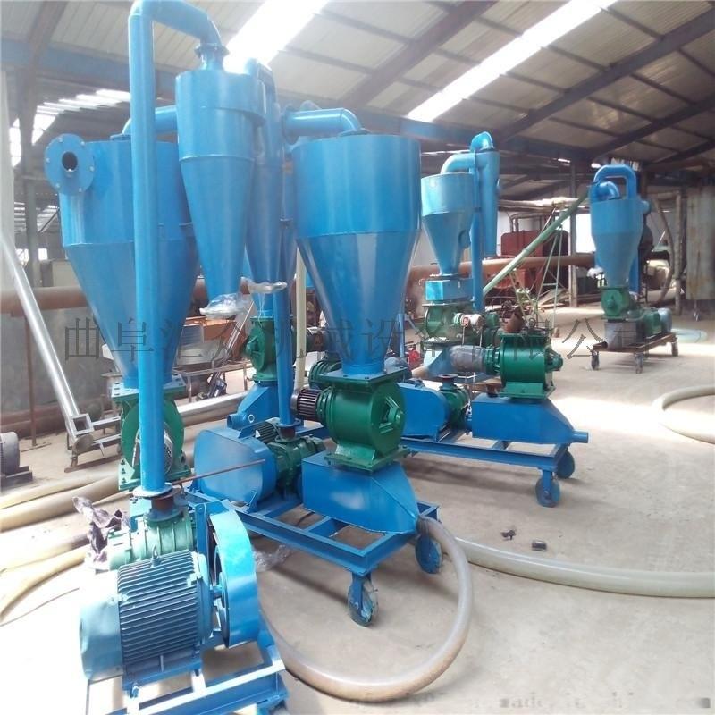 農場糧庫專用吸糧機 豆類物料氣力輸送機  氣力粉末輸送機