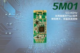 MT7610wifi模組 5.8G雙頻USB接口WIFI模組