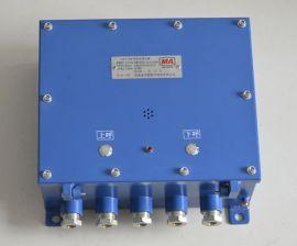 矿用通信广播系统煤矿本安音箱KXY12(B)矿用对讲音箱