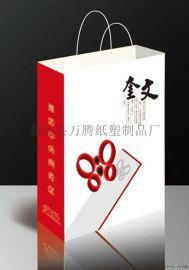 浙江温州苍南印刷生产厂家批发低价格纸袋、定做手提袋/广告手提袋/服装手提袋