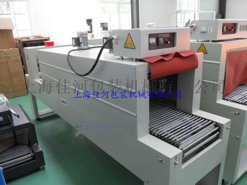 PE膜熱收縮包裝機佳河