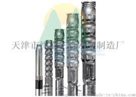 不锈钢深井水泵+600米深井潜水泵价格表