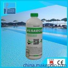 山东泳池水处理消毒剂,杀菌除藻效果好,泳池常用消毒剂