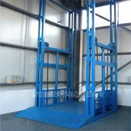 **导轨式升降货梯 楼层货物运输电梯 电动液压货梯