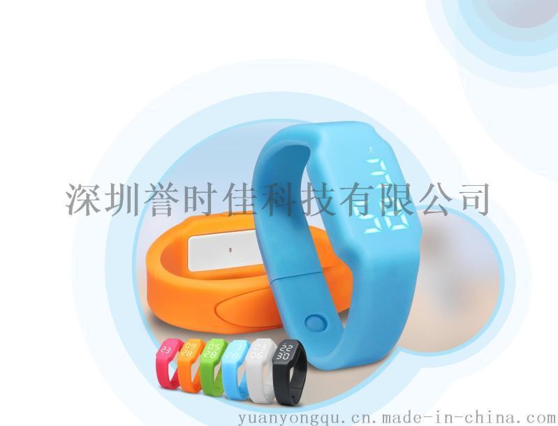 2016新款 矽膠手腕u盤 LED顯示時間日期容量 矽膠U盤 手錶U盤