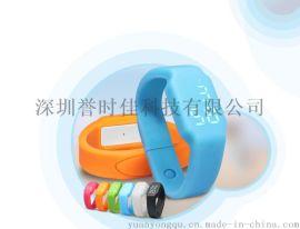 2016新款 硅胶手腕u盘 LED显示时间日期容量 硅胶U盘 手表U盘