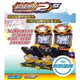 超级摩托车2代 赛车 摩托车游艺机 大型 模拟游戏机 电玩游艺设备