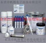 供应德国原装进口weicon(威肯)高强度和弹性连接丙烯酸结构胶RK1300.RK1500