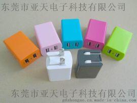 5V2.4A双USB直充出口美国加拿大