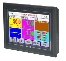 TATO-5199紫外光耐候微电脑可程式控制器