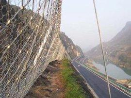 厂家供应RX-075边坡防护被动网,防护网价格